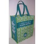 PET Woven Bags(PET-004)