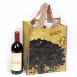 Wine Bags(WIN-001)